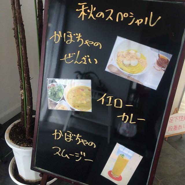 cafe BOBA@いすみ_f0145844_12572076.jpg