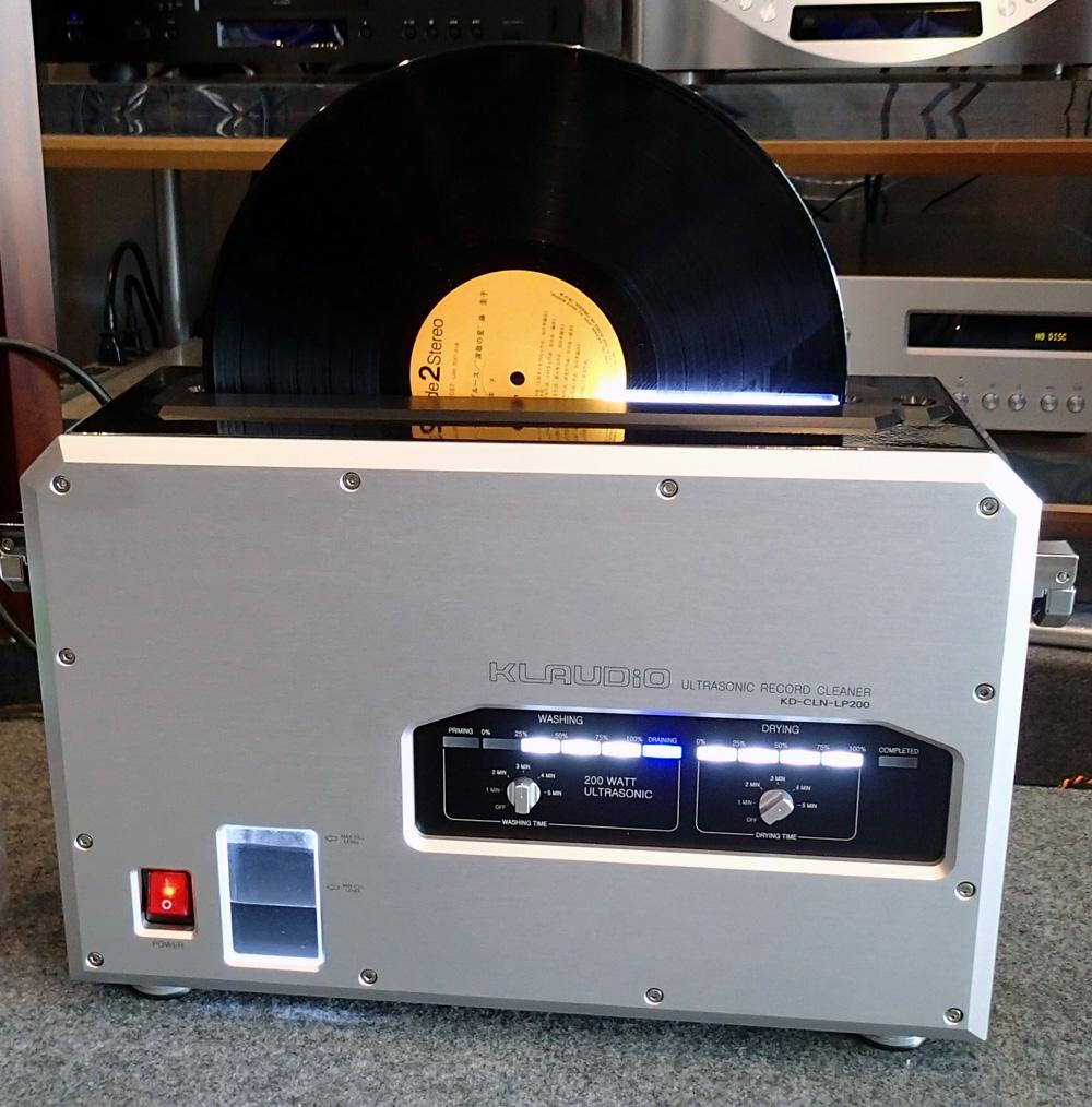 KLAUDiO CLN-LP200 超音波レコードクリーナー 店頭に入荷しました。_b0262449_2114561.jpg