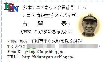 a0212557_1013085.jpg