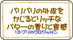 b0298565_16182998.jpg