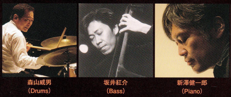 森山威男QUINTET   _f0059665_8475068.jpg