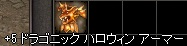 a0201367_1122174.jpg