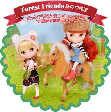 "10/28-11/16『Forest Friends』\""@代官山Junie Moon_f0223074_21295433.jpg"
