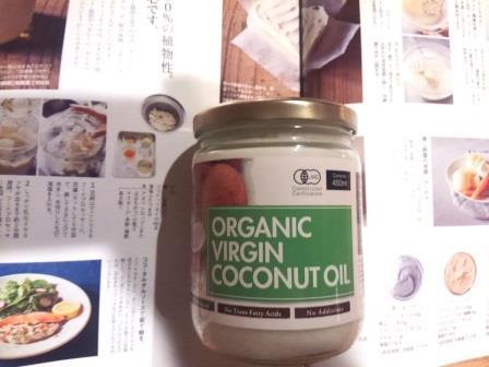 ココナッツオイル 利用範囲_b0219977_18432519.jpg