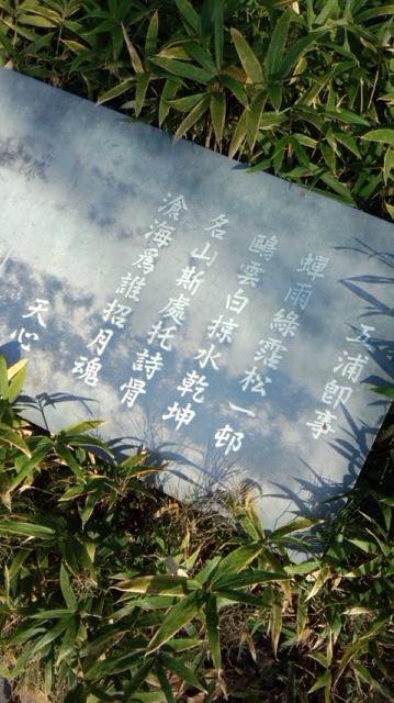 岡倉 天心_a0219480_9594043.jpg