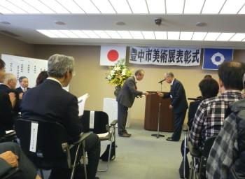 ◆市長賞を受賞しました!・・・『豊中市美術展』_e0154682_22561803.jpg
