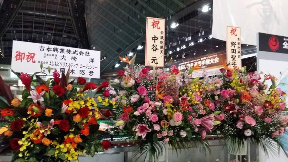 全日本空手道選手権大会、2日目!_c0186691_22295297.jpg