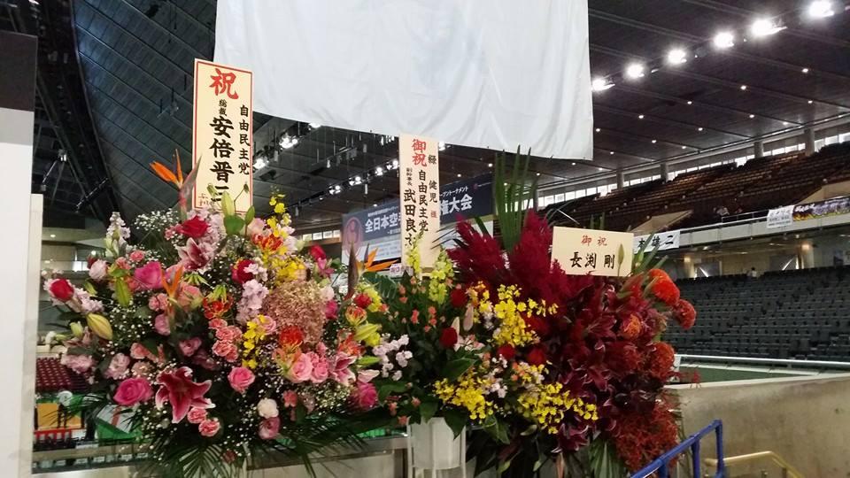 全日本空手道選手権大会、2日目!_c0186691_2230021.jpg