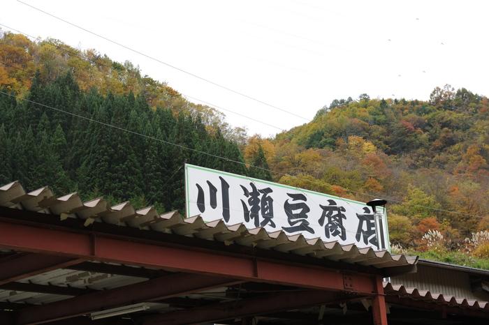 紅葉の奥飛騨温泉郷へ_a0049296_18581762.jpg
