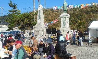 海あるき町歩き江名、市民文化祭_e0068696_1953616.jpg