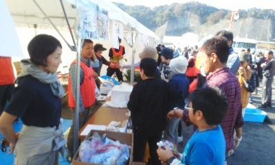 海あるき町歩き江名、市民文化祭_e0068696_19542100.jpg