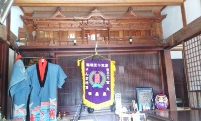 海あるき町歩き江名、市民文化祭_e0068696_1984722.jpg
