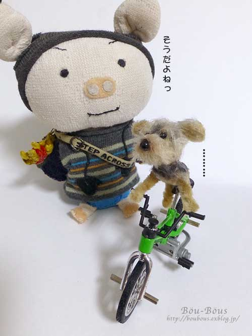 誰の自転車?_d0128697_0343290.jpg