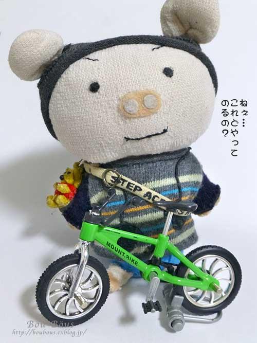 誰の自転車?_d0128697_0344271.jpg