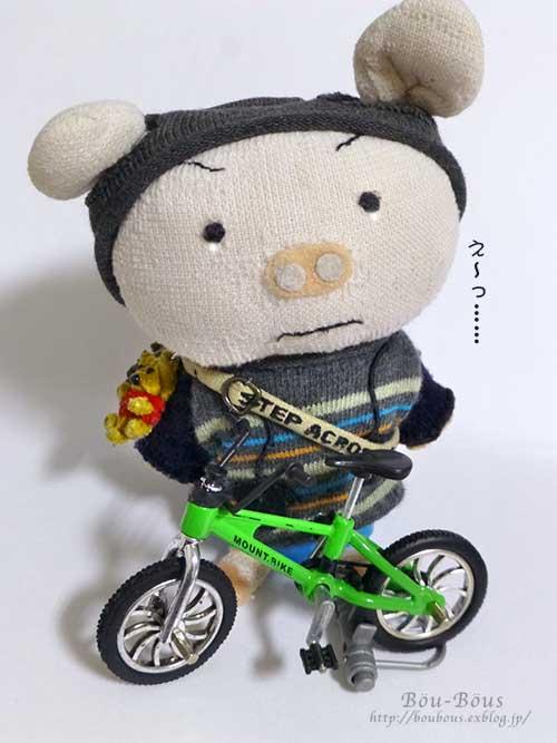 誰の自転車?_d0128697_0344663.jpg