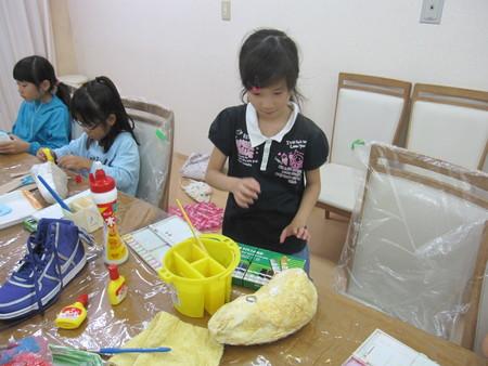 松井山手教室 ~張り子でくつ作り~_f0215199_14115649.jpg