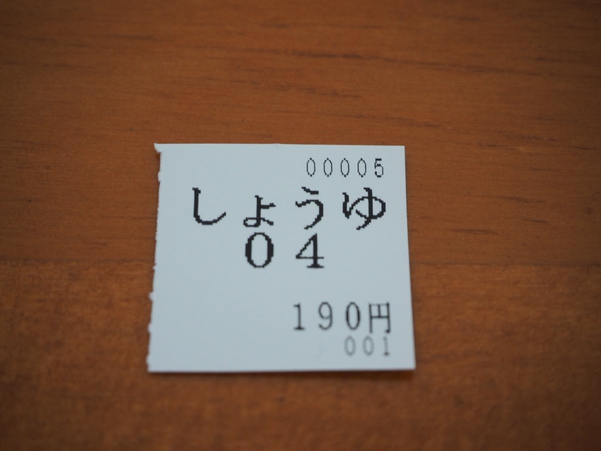 d0100100_2245536.jpg