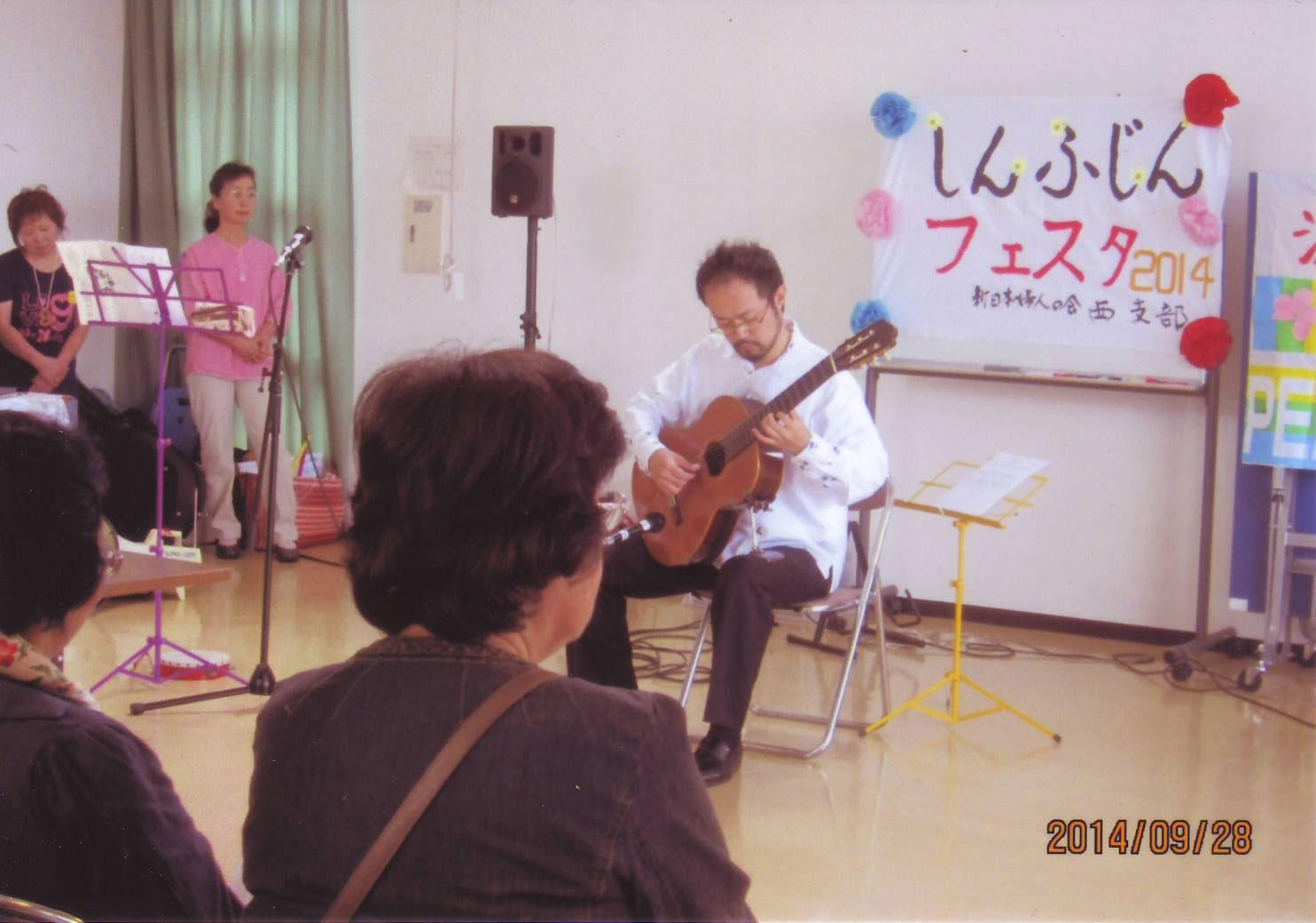 9/28(日) 新婦人西支部フェスタ出演_e0159902_10161569.jpg