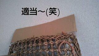 c0322903_00434455.jpg