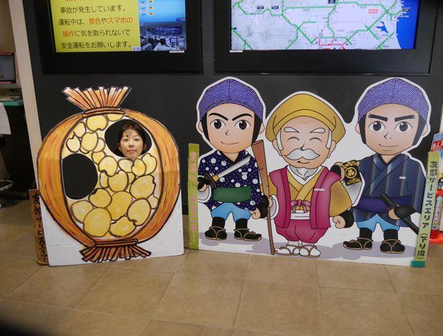 記念撮影 in いばらき_f0144003_22113352.jpg