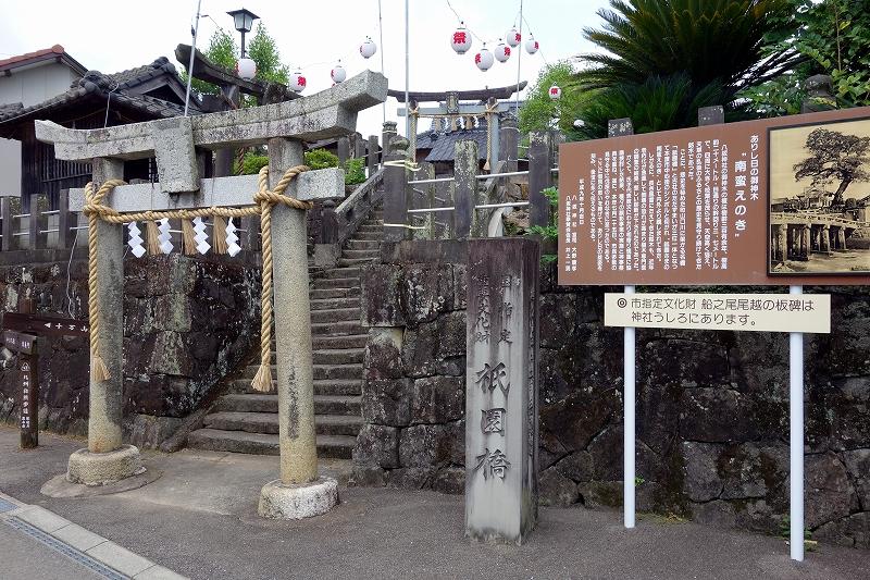 天草の祇園橋_d0116009_17273898.jpg