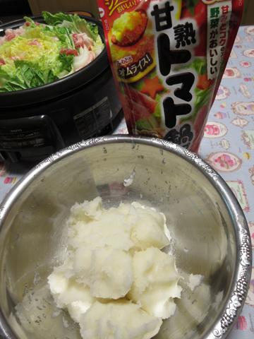 妖怪鍋_a0150910_1794649.jpg