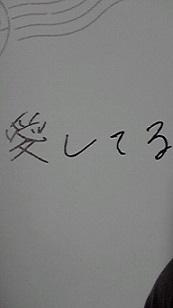 b0159210_1442392.jpg