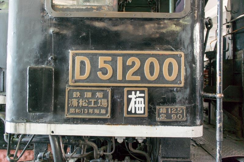 f0229311_2240564.jpg