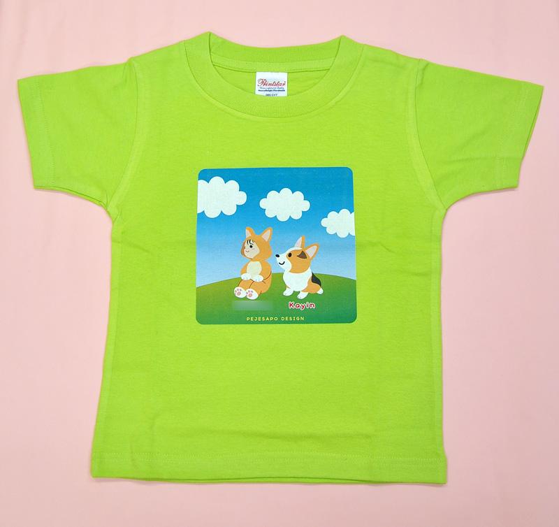 青空コーギー ベビー&キッズTシャツ_d0102523_18214779.jpg