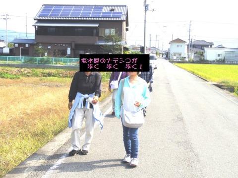 f0213825_15252114.jpg