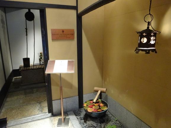 サンタ・マリア・ノヴェッラ・テイサネリーア京都_c0223630_23272312.jpg