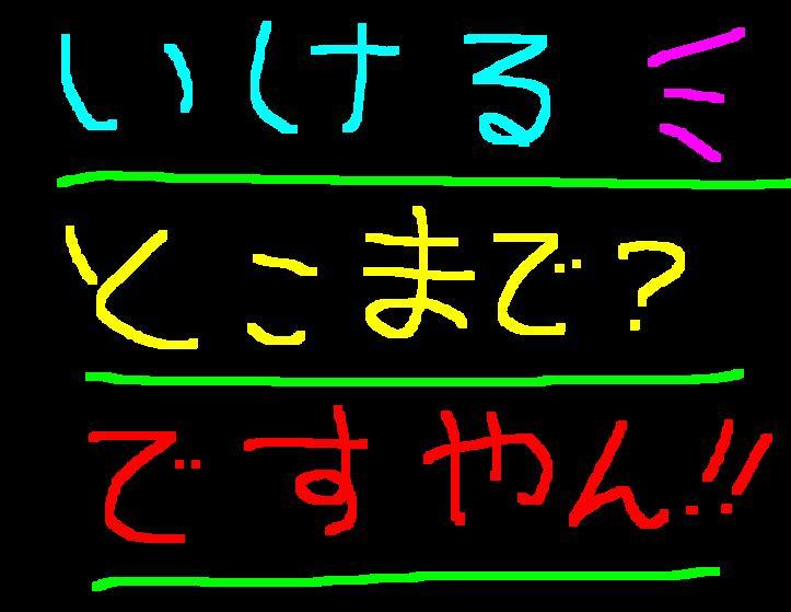 f0056935_19315969.jpg