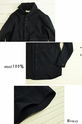 10/27 nisica ニシカ ワイドカラージャケット ネイビー入荷_f0325437_16320276.jpg