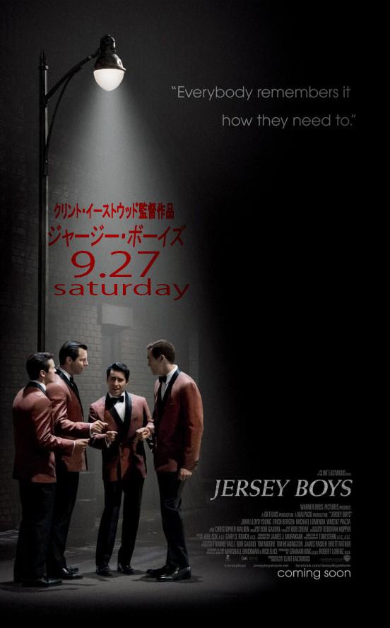 JERSEY BOYS_d0024438_22145276.png
