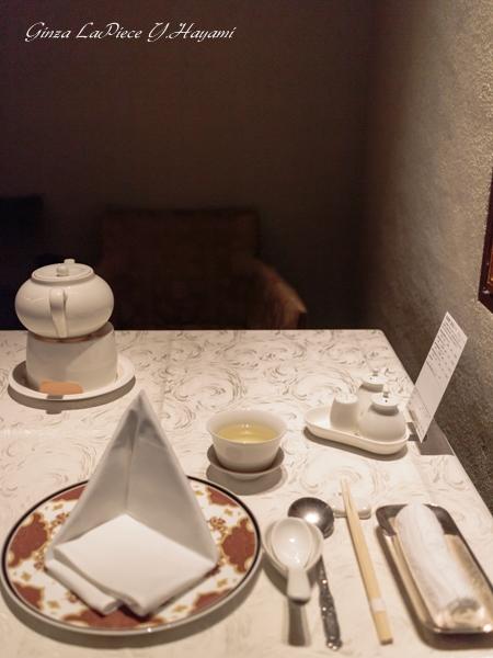 銀座ランチ 筑紫樓 銀座店 特製ふかひれ姿煮込みセット_b0133053_1475686.jpg