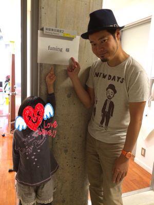 タニケンさんファミリーコンサート_e0163255_14473975.jpg