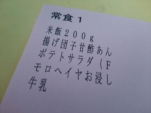 e0047657_12233376.jpg