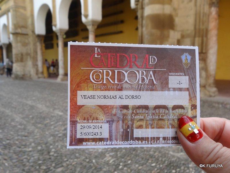 スペイン旅行記 11 コルドバ_a0092659_2024899.jpg