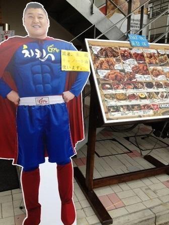 「夕食」と「セルカボン」と「福岡忘年会」_b0060363_2384027.jpg