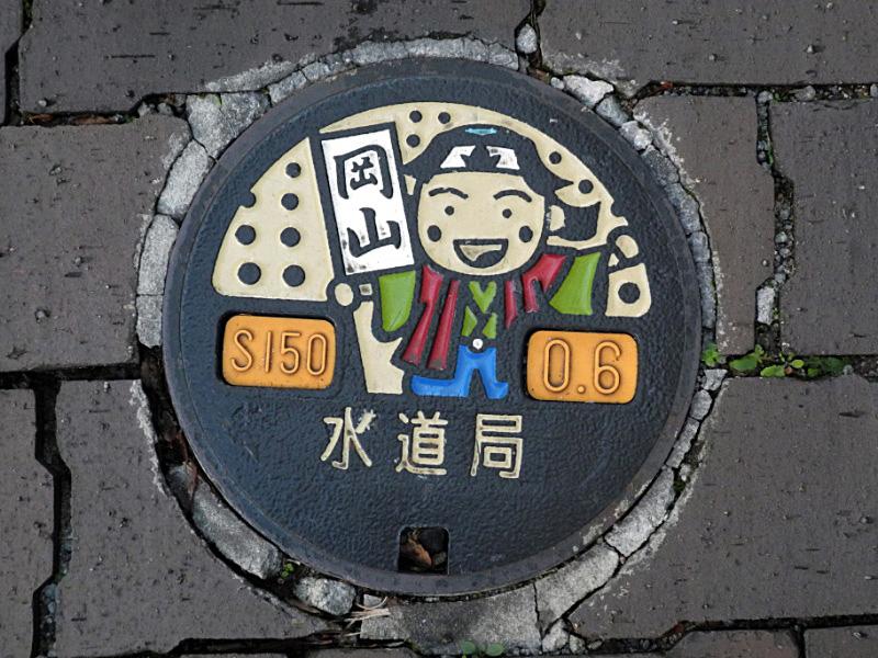 マンホールも桃太郎_e0100772_2321399.jpg