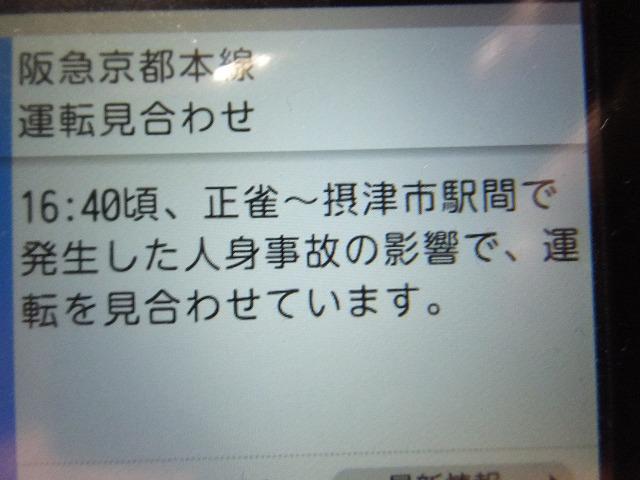 b0317485_16441399.jpg