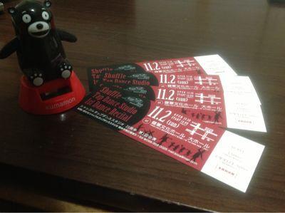 チケットが_a0122198_1542973.jpg