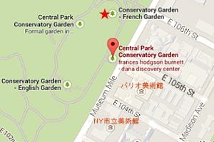 なぜか今、お花満開のセントラルパーク内にあるフランス式庭園(Conservatory Gardenの一部)_b0007805_3102760.jpg