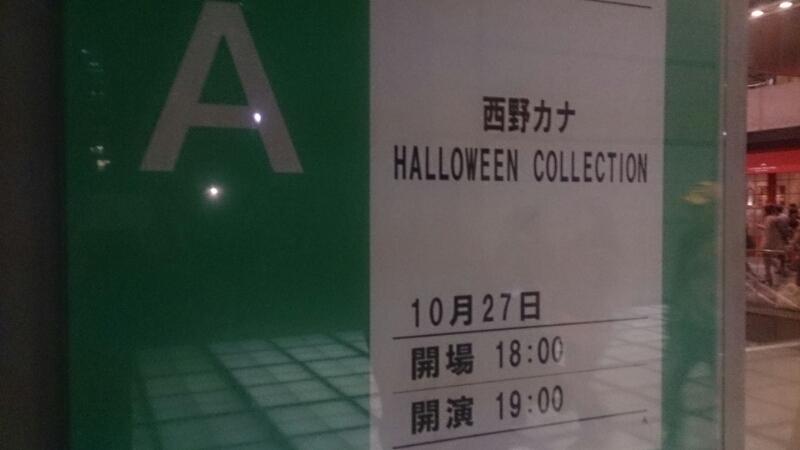 Halloween Collection_b0298605_0154020.jpg