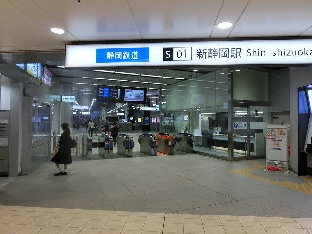 初めて行った「マークイズ静岡」 県都・静岡市の商業施設は大激戦_f0141310_7112860.jpg