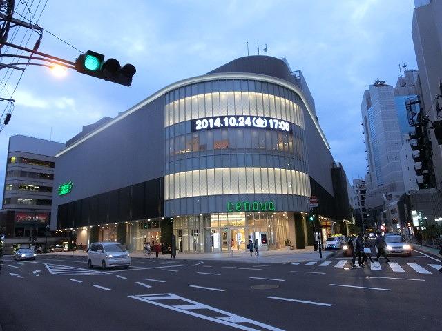 初めて行った「マークイズ静岡」 県都・静岡市の商業施設は大激戦_f0141310_7114039.jpg