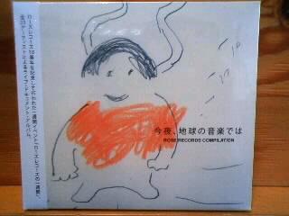 オススメ・ニューリリース新入荷 10/21_b0125413_4451189.jpg