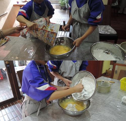 トライやる2日目♪ケーキ作り♪♪_f0223914_1739417.jpg