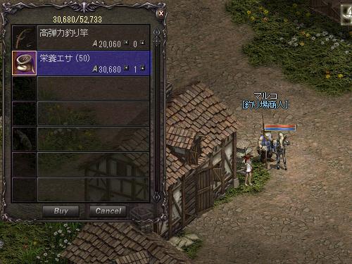 b0056117_1681387.jpg