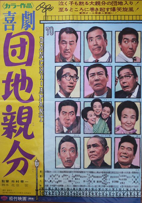 伴淳三郎の画像 p1_15